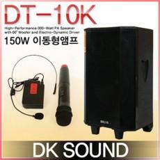 DT-10K