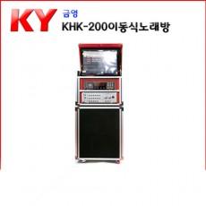 KHK-200( 20 inch monitor)