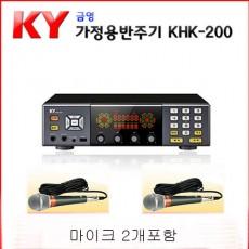 금영 KHK-200  / DKM777