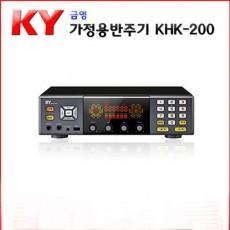 금영 KHK-200