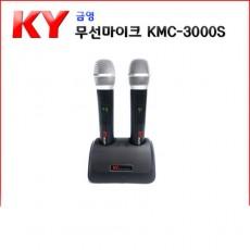 KMC-3000S KY