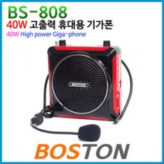 BOSTON-BS808
